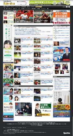 """集英社のスポーツ総合雑誌 スポルティーバ 公式サイト web Sportiva 集英社のスポーツ総合雑誌、スポルティーバ公式サイト「web Sportiva」。本誌記事の他、野球、サッカー、モータースポーツなど国内外のスポーツ最新情報を掲載。"""" http://sportiva.shueisha.co.jp/"""