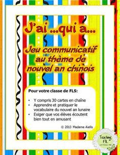 J'ai Qui a Oral French Chain Activity - Chinese New Year