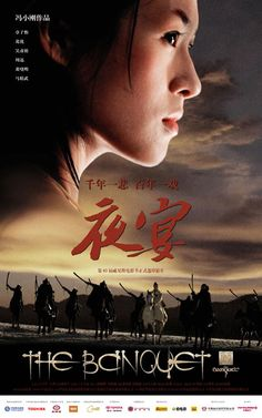 The Banquet (a Chinese film version of Hamlet, 2006) with Zhang Ziyi and Zhou Xun.