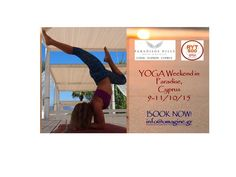 Yoga Retreat by Nancy Christidi