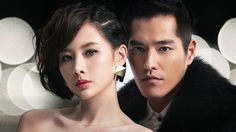 Apple in Your Eye - Watch Full Episodes Free - Taiwan - TV Shows - Viki