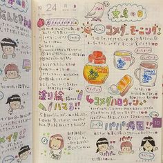 2016/10/25 15:26:14 Bullet Journal Japan, Japanese Drawings, Page Borders, Hobonichi, Arduino, Bujo, Notebook, Sketches, Notes
