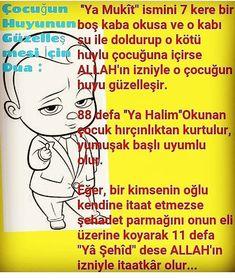 Muslim Pray, Allah Love, Allah Islam, Prayers, Instagram Posts, Life, Dec 12, Photos, Amigurumi