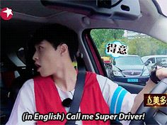 Your trusty neighbourhood Super Driver Zhang Yixing (4/8)