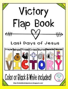 Spell-It-Out Victory! This includes a Flap book printable also.