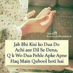 612 Best Aik Achi Baat images in 2018 | Urdu quotes, Urdu