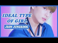 Hello guys I'm back ! Jungkook Ideal Type, Ideal Girl, Types Of Girls, Bts Jungkook, Reading, Youtube, Reading Books, Youtubers, Youtube Movies