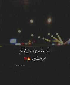 Common Sense Questions, Deep Words, Locket Necklace, Interesting Facts, Qoutes, Fun Facts, Poetry, Instagram Posts, Life