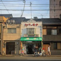 February 02 2020 at Japanese Buildings, Japanese Streets, Japanese Architecture, Aesthetic Japan, Japanese Aesthetic, City Aesthetic, Japan Store, Pretty Pictures, Aesthetic Pictures