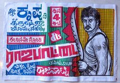 Hand drawn Indian movie posters