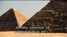 Ancient Mysteries, Ancient Greece, Documentaries, Wolf, Science, History, Videos, Historia, Wolves