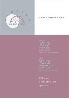 RA: Cabaret Recordings Label Show Case at Unit, Tokyo