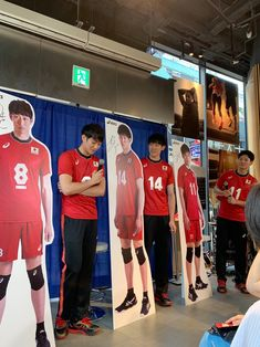 Japan Volleyball Team, Volleyball Players, Ishikawa, Japanese Men, Pose Reference, Hot Guys, Basketball Court, Poses, Stylish