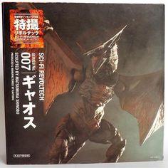 Kaiyodo Tokusatsu Sci-Fi Revoltech Gamera Monsters Series No.007 - Gyaos - http://hobbies-toys.goshoppins.com/robots-monsters-space-toys/kaiyodo-tokusatsu-sci-fi-revoltech-gamera-monsters-series-no-007-gyaos/