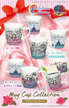 """sailor moon"" ""sailor moon merchandise"" ""sailor moon toys"" ""sailor moon collectibles"" ""moon kingdom"" cup mug japan anime shop"
