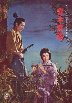 Samurái / Samurai I - Musashi Miyamoto / Samurai I: Musashi Miyamoto (1954)…
