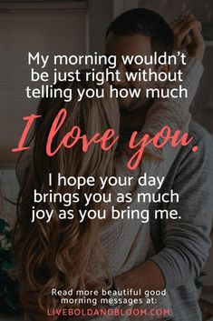 Cute Love Quotes, Love Quotes For Her, Arabic Love Quotes, Love Yourself Quotes, Unique Quotes, Morning Message For Him, Good Morning Love Messages, Good Morning My Love, Good Morning Texts