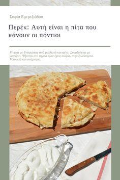 Το περέκ είναι η πίτα που φτιάχνουν οι πόντιοι. Το κλασσικό περέκ φτιάχνεται με τυρί φέτα και συνοδεύεται με γιαούρι. Τα φύλλα του περέκ ονομάζονται φυλλωτά και τα φτιάχνουν οι νοικοκυρές στο ειδικό σκεύος που ονομάζεται σάτσι. Μια πόντια νοικοκυρά μπορεί να φτιάξει και 100 φύλλωτά, τα οποία αποθηκεύει και έτσι οποιαδήποτε ώρα έχει έτοιμα φύλλα για να φτιάξει ένα περέκ. Το πόσο παχύ ή λεπτό είναι το περέκ, είναι θέμα γούστου. Στην φωτογραφία το περέκ μου έχει 5 φύλλα. Είναι ένα υπέροχο σνακ… Pancakes, Breakfast, Food, Morning Coffee, Essen, Pancake, Meals, Yemek, Eten
