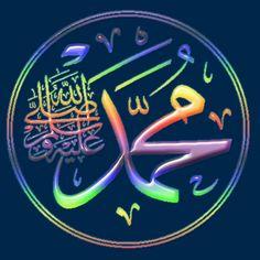 Allah In Arabic, Arabic Font, Jumma Mubarak Images, Islamic Art Calligraphy, Prophet Muhammad, Islamic Pictures, Alhamdulillah, Islamic Quotes, Beautiful Pictures