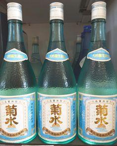 数量限定!! 菊水 大吟醸生原酒 720ml  大吟醸ならではの華やかな香り すっきりとした爽やかな飲み口 まろやかに広がる旨味 生酒ならではの風味を、心ゆくまでお楽しみください  あっさりとした料理や肴と相性が良し  ブルーのボトルも涼しげですね(^^)  お問い合わせは 和光酒販錦町店 TEL0234-41-0306