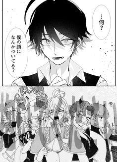 H Anime, Anime Poses, Webtoon, Manhwa, Survival, Fan Art, Twitter, Sketches, Art