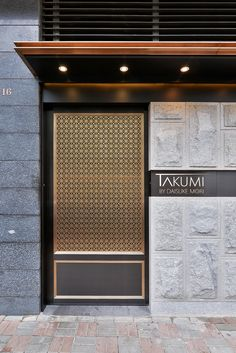 restaurant fachada Japanese restaurant shopfront interior design by Mas Studio Limited Hong Kong Main Door Design, Entrance Design, Gate Design, Shop Front Design, Facade Design, Store Design, Modern Entrance Door, Japanese Restaurant Design, Modern Restaurant