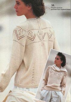 Пуловер с застежкой.