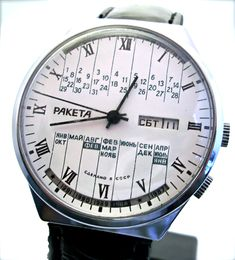 Vintage Soviet Raketa Watch