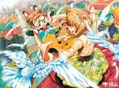 만화 애니메이션 전문 교육기관 애니포스에 오신 것을 환영합니다. Illustration Story, Character Illustration, Digital Illustration, Disney Canvas Paintings, Perspective Drawing Lessons, Korean Art, Nature Paintings, Cartoon Drawings, Drawing Reference