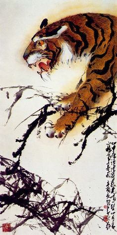 """""""Roaring Tiger"""" by Zhao Shao'ang"""