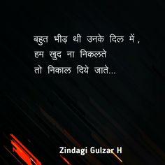 Hindi Qoutes, Hindi Quotes Images, Shyari Quotes, Hindi Quotes On Life, Wisdom Quotes, True Quotes, Words Quotes, First Love Quotes, Love Quotes For Him