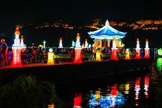 Korea festivals: September - November | Official Korea Tourism Organization
