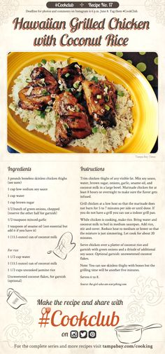 #CookClub recipe No. 17: Hawaiian Grilled Chicken with Coconut Rice