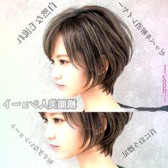 Pin on 大人ショート Pin on 大人ショート Asian Short Hair, Short Grey Hair, Short Hair Cuts, Girls Short Haircuts, Cute Hairstyles For Short Hair, Pelo Emo, Medium Hair Styles, Curly Hair Styles, Shot Hair Styles