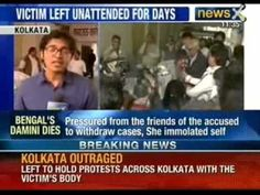Bengal's Damini dies: Police harassing us even in cremating body, says Victim's brother - NewsX