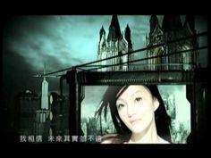 張韶涵 Angela Zhang - 歐若拉 (官方版MV) - YouTube