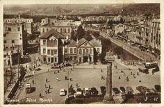 Al Morjeh Damascus 1956