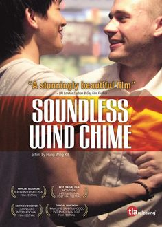 Soundless Wind Chime http://gay-themed-films.com