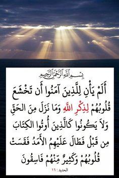 Quran Tilawat, Prayer For The Day, Quran Verses, Islamic, Prayers, History, Peace, Historia, Prayer