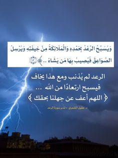 500 Best اقتباسساتي Images In 2020 Arabic Quotes Arabic Love Quotes Photo Quotes