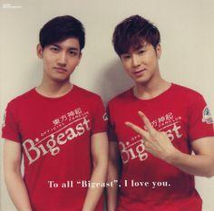 TVXQ - Yunho & Changmin