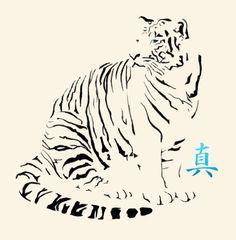 Tiger Tattoo by Tygir.deviantart.com on @deviantART