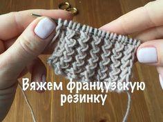 Something went wrong. Knitting Stiches, Circular Knitting Needles, Knitting Videos, Crochet Stitches, Diy Crafts Knitting, Diy Crafts Crochet, Knitting Projects, Tunisian Crochet, Knit Crochet