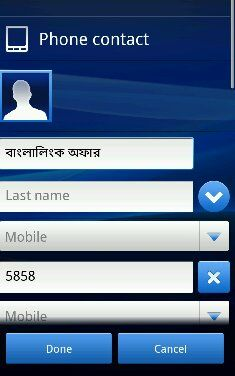 NOW BLOCK ANY CALLS OF YOUR ANDROID PHONE WITHOUT ANY SOFTWARE