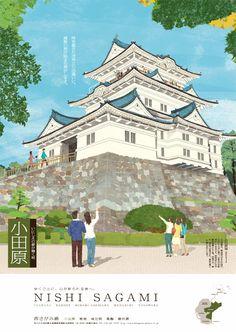 神奈川県観光協会「西さがみ路 5連ポスター 小田原」