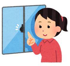 10件】窓を閉める おすすめの画像   日本語の文法, 文法, 教室のドア