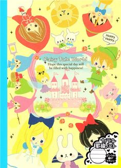 fairy tale notebook exercise book Alice Snow White