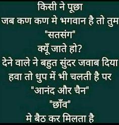 Hare krishna Gurbani Quotes, Love Quotes, Motivational Quotes, Gentleman Rules, Indian Quotes, Om Namah Shivaya, Heart Touching Shayari, Hare Krishna, Useful Life Hacks