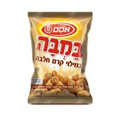 In view of the great success of the Bamba with nougat filling, in 2010 a new interesting flavor was launched in the series. Bamba with Halva … Read Corn Snacks, Potato Snacks, Vegan Snacks, Snack Recipes, Israel, Filling Snacks, Kosher Recipes, Food Tasting, Grilling