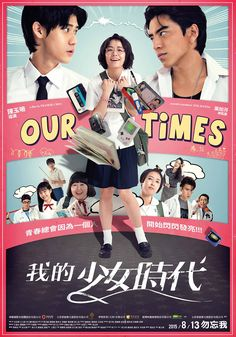 Our Times (我的少女时代) The school's troublemaker Hsu Taiyu (Ta Lu Wang) falls for the prettiest girl in school Tao Minmin ( Dewi Chien). Together, Truly and Taiyu, work through misadventures to help each other win their dream dates. Through this youthful rite of passage, their friendship evolves and they learn a thing or two about true love.Vivian Sung 宋芸桦, Wang Da Lu 王大陆, Jerry Yan, Joe Chen Qiao En, Andy Lau, Dino Lee 李玉玺, Dewi Chien 简廷芮, Frankie Chen 陈玉珊
